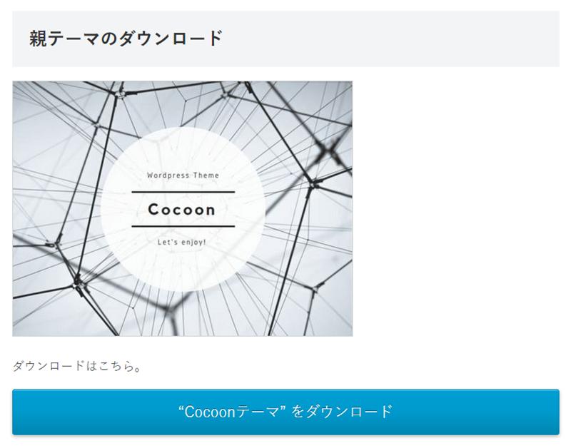 ログインユーザーがダウンロードページを表示したとき