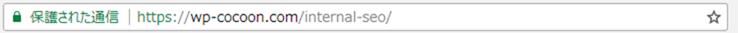不具合ページのURLを添える