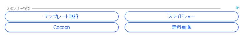 リンクユニット表示例