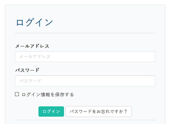 カラフルボックスログインページからログイン
