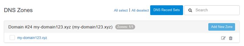 DNS設定後の一覧表示