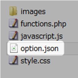 option.json
