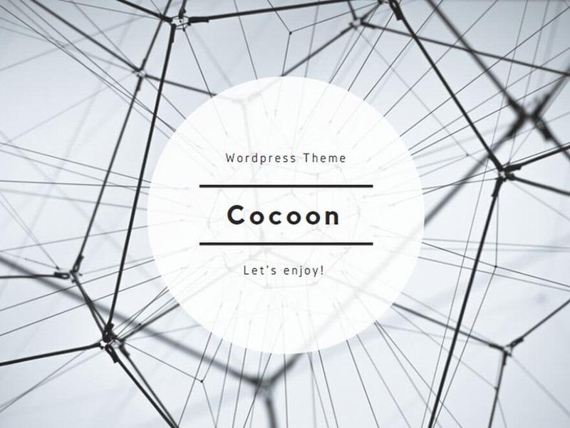 Cocoonのダウンロードとインストール