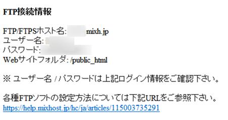 2019-03-11_22h44_55