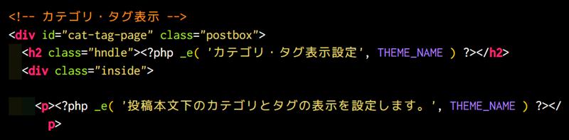 キャプションやコメントは日本語