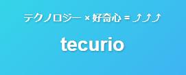 テクノロジー × 好奇心 = ⤴⤴⤴
