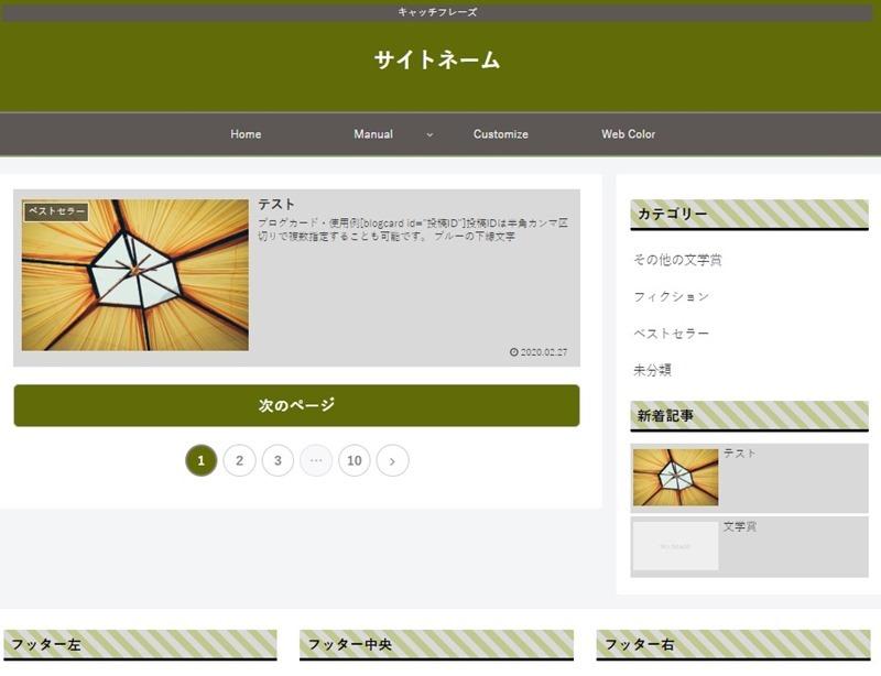 wa_green