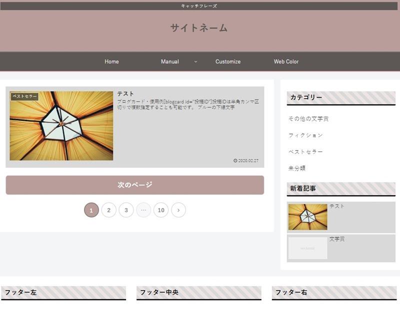wa_pink_01