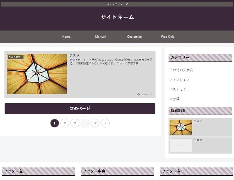 wa_purple