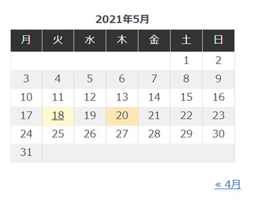 モノクロスキンのカレンダー