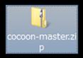 cocoon-master.zipファイル