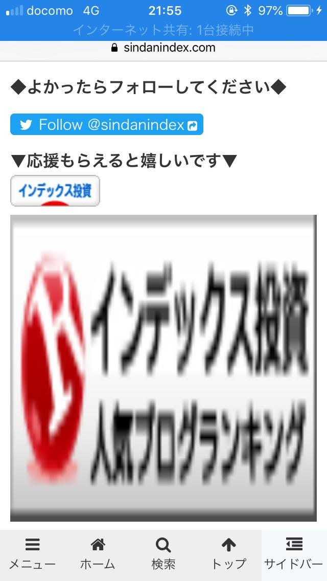ampページのモバイル閲覧で画像等の表示が乱れる 不具合報告 cocoon